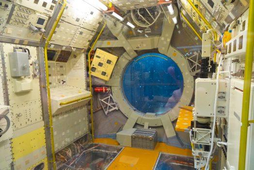 Airbus Defense & Space, Bremen, Germany